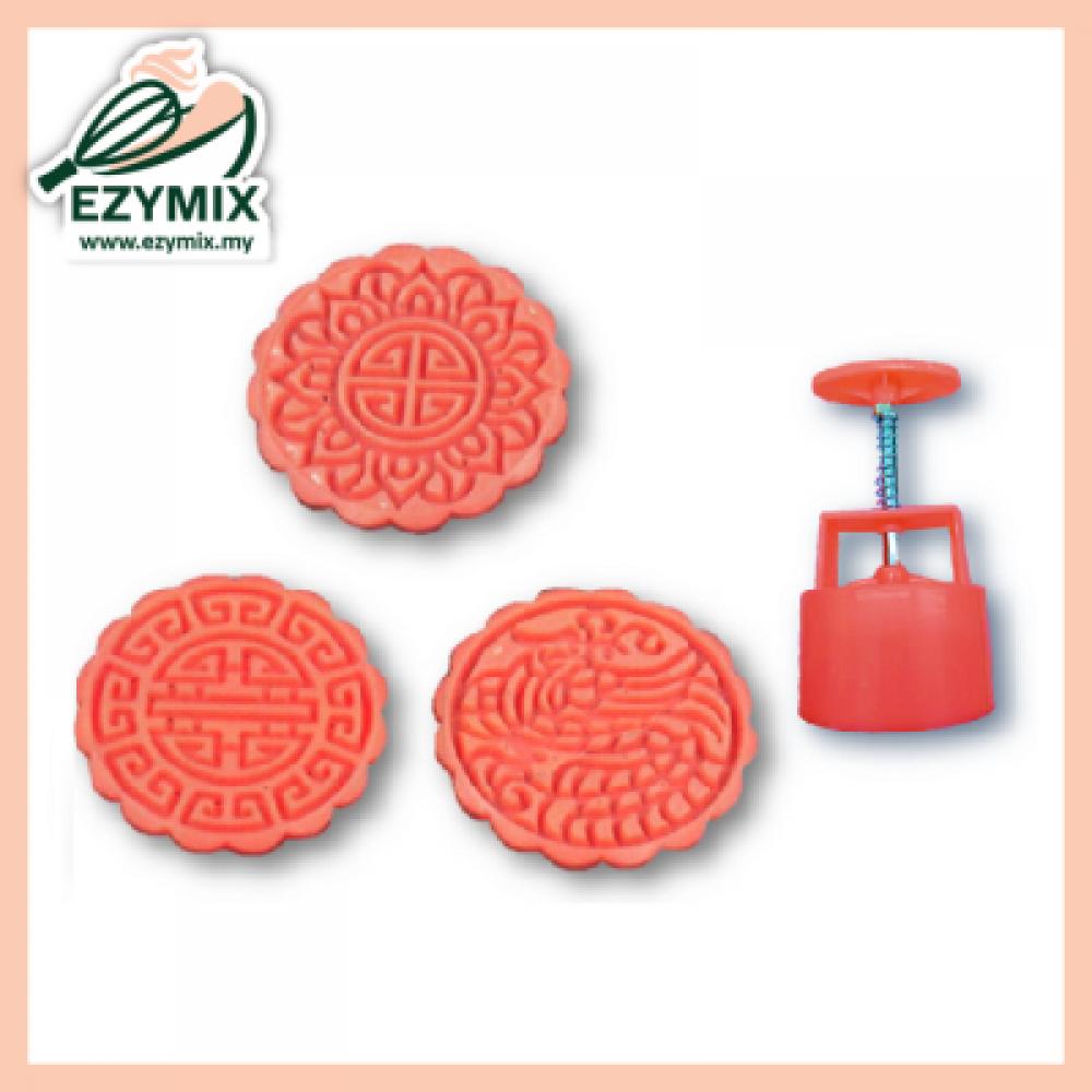 EzyMix 125gm 3pcs RD Mooncake Mould (18-125R/3F)