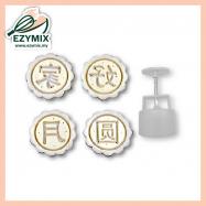 image of EzyMix 50gm 4pcs RD Mooncake Mould (18-50R/4A)