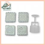 EzyMix 75gm 4pcs SQ Mooncake Mould (18-75SQ/4A)