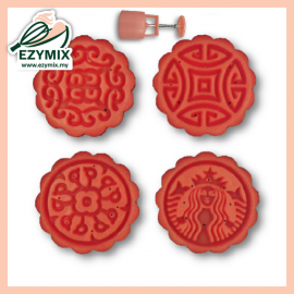 image of EzyMix 63gm 4pcs RD Mooncake Mould (18-63R/4G)