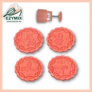 image of EzyMix 125gm 4pcs RD Mooncake Mould (18-125R/4A)
