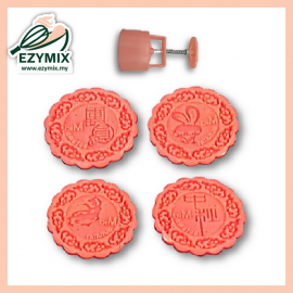 image of EzyMix 125gm 4pcs RD Mooncake Mould (18-125R/4A)