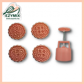 image of EzyMix 125gm 4pcs RD Mooncake Mould (18-125R/4D)