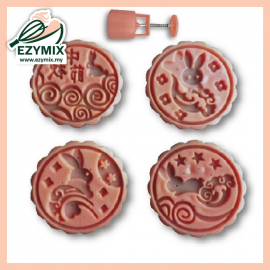 image of EzyMix 125gm 4pcs RD Mooncake Mould (18-125R/4C)