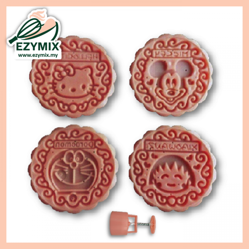 EzyMix 125gm 4pcs RD Mooncake Mould (18-125R/4B)