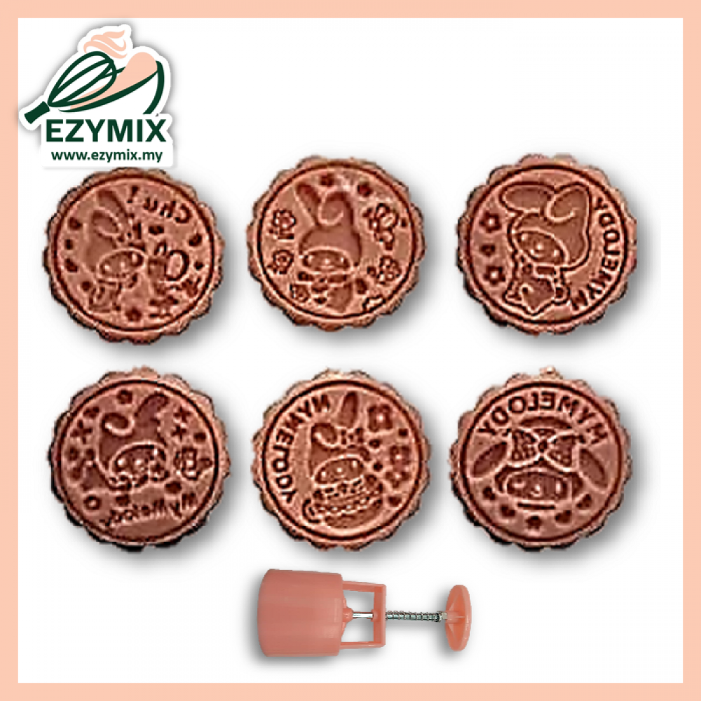 EzyMix 125g 6Pcs RD Mooncake Mould (18-125R/6D)