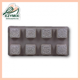 image of EzyMix Mooncake Jelly Mould (22-YT054)