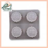 image of EzyMix Mooncake Jelly Mould (22-YT083)