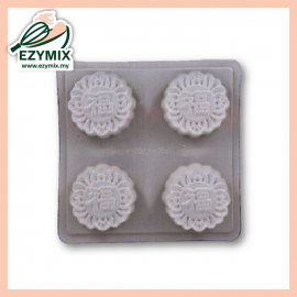 image of EzyMix Mooncake Jelly Mould (22-YT083)