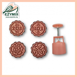 image of EzyMix 50gm 4pcs RD Mooncake Mould (18-50R/4R)