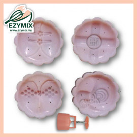 image of EzyMix 50gm 4pcs RD Mooncake Mould (18-50R/4M)