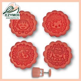 image of EzyMix 50gm 4pcs RD Mooncake Mould (18-50R/4K)