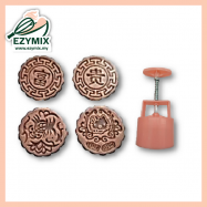 image of EzyMix 125gm 4pcs RD Mooncake Mould (18-125R/4L)