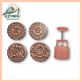 image of EzyMix 125gm 4pcs RD Mooncake Mould (18-125R/4L)