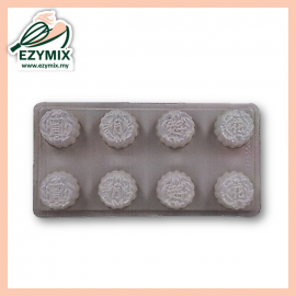 image of EzyMix Mooncake Jelly Mould (22-YT055)