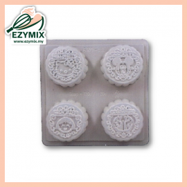 image of EzyMix Mooncake Jelly Mould (22-YT089)