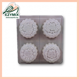 image of EzyMix Mooncake Jelly Mould (22-YT090)