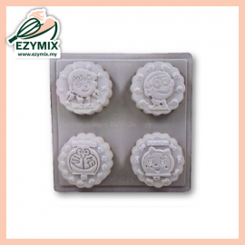 image of EzyMix Mooncake Jelly Mould (22-YT085)