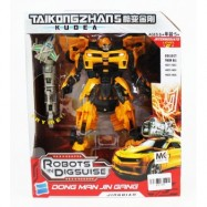 image of Taikongzhans Kudea Bumblebee Robots in Disguise No.H-602