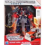 image of Taikongzhans Kudea Optimus Prime Robots in Digsuise No.H-601