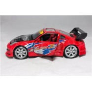 image of Newray 1:24 DIECAST Nissan Fairlady 350Z Car Red Color Model