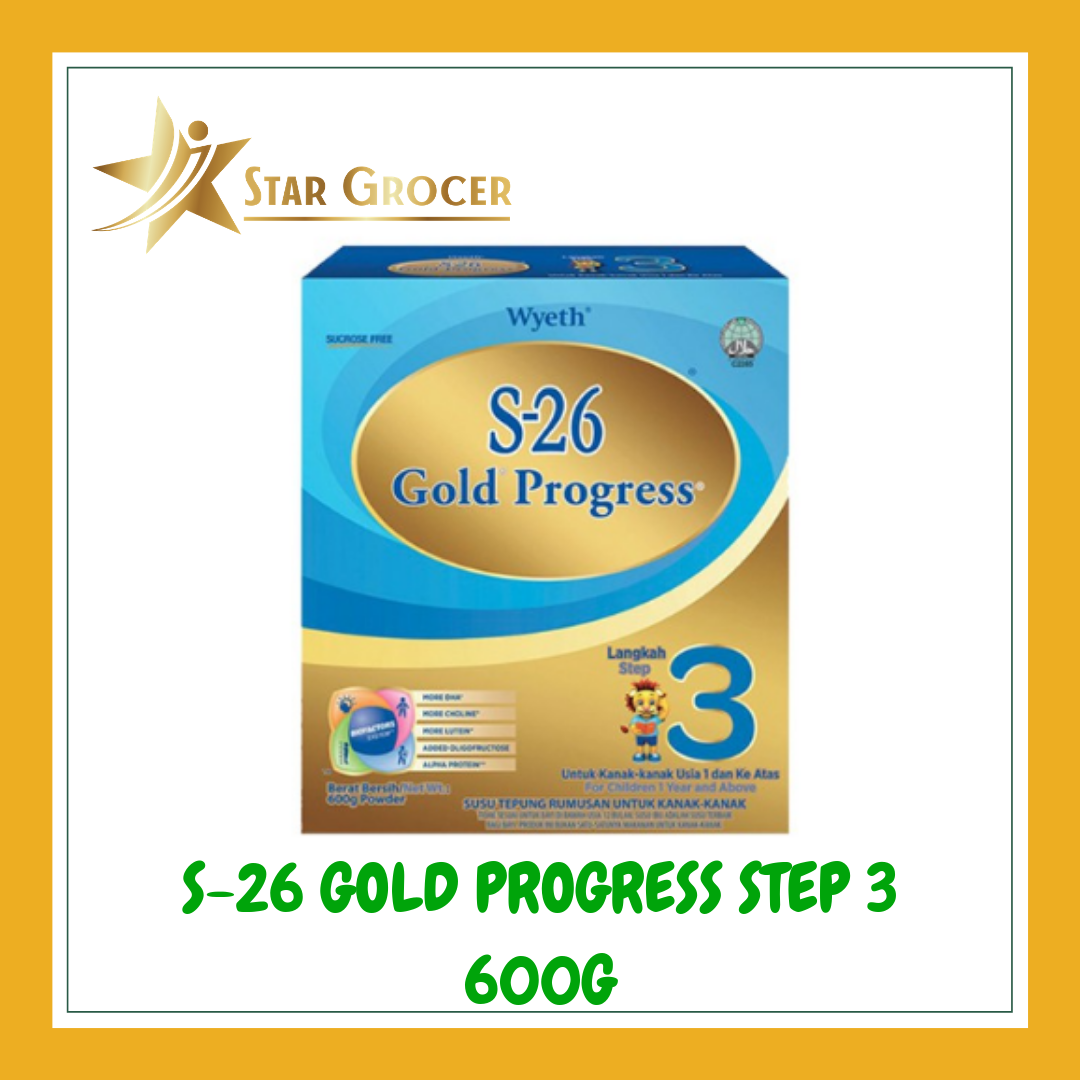 image of S26 Gold Progress - 600g / 900g / *1.8kg Free Brilliant Kids Educational Toy*