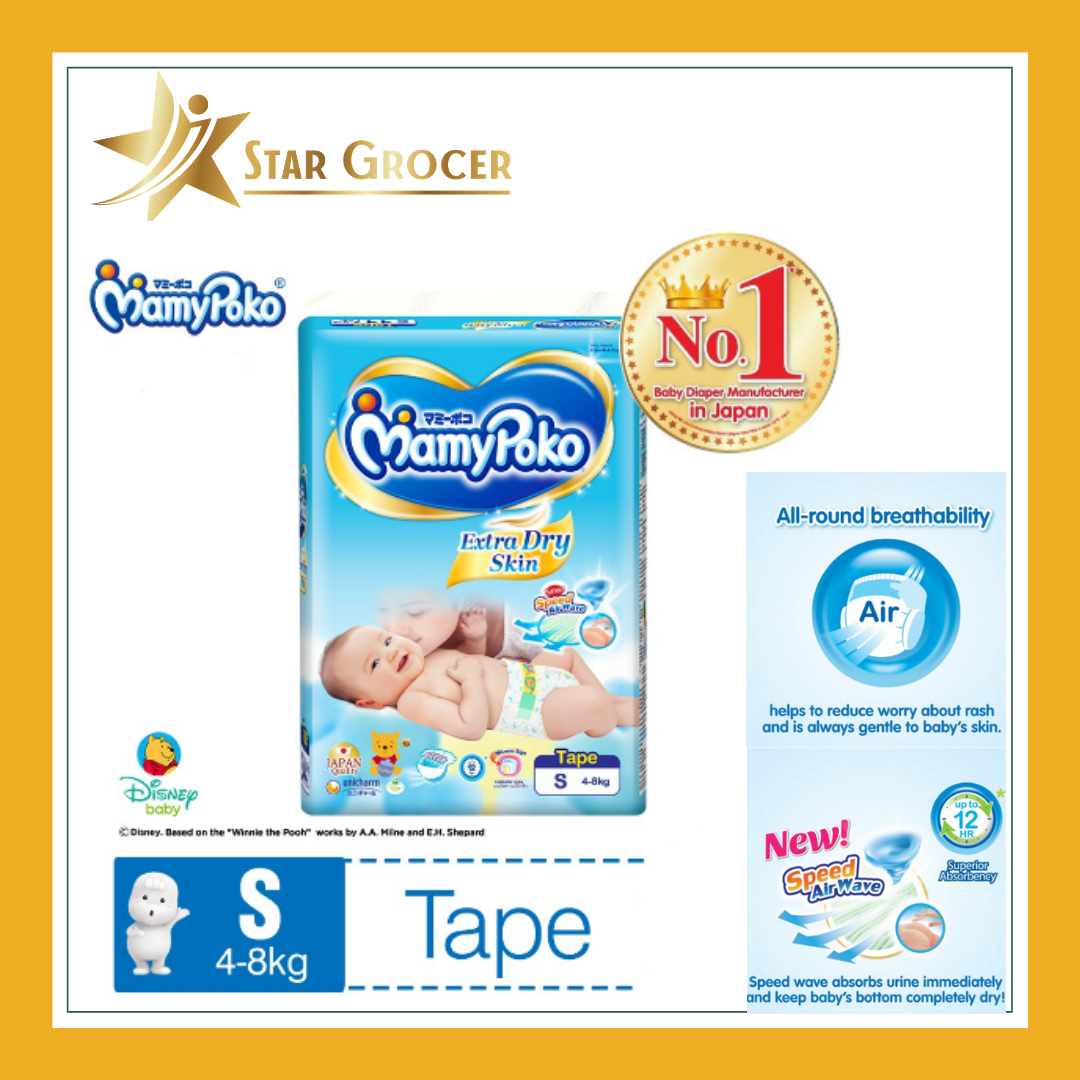 image of MamyPoko Extra Dry Skin Tape - S / M / L / XL / XXL