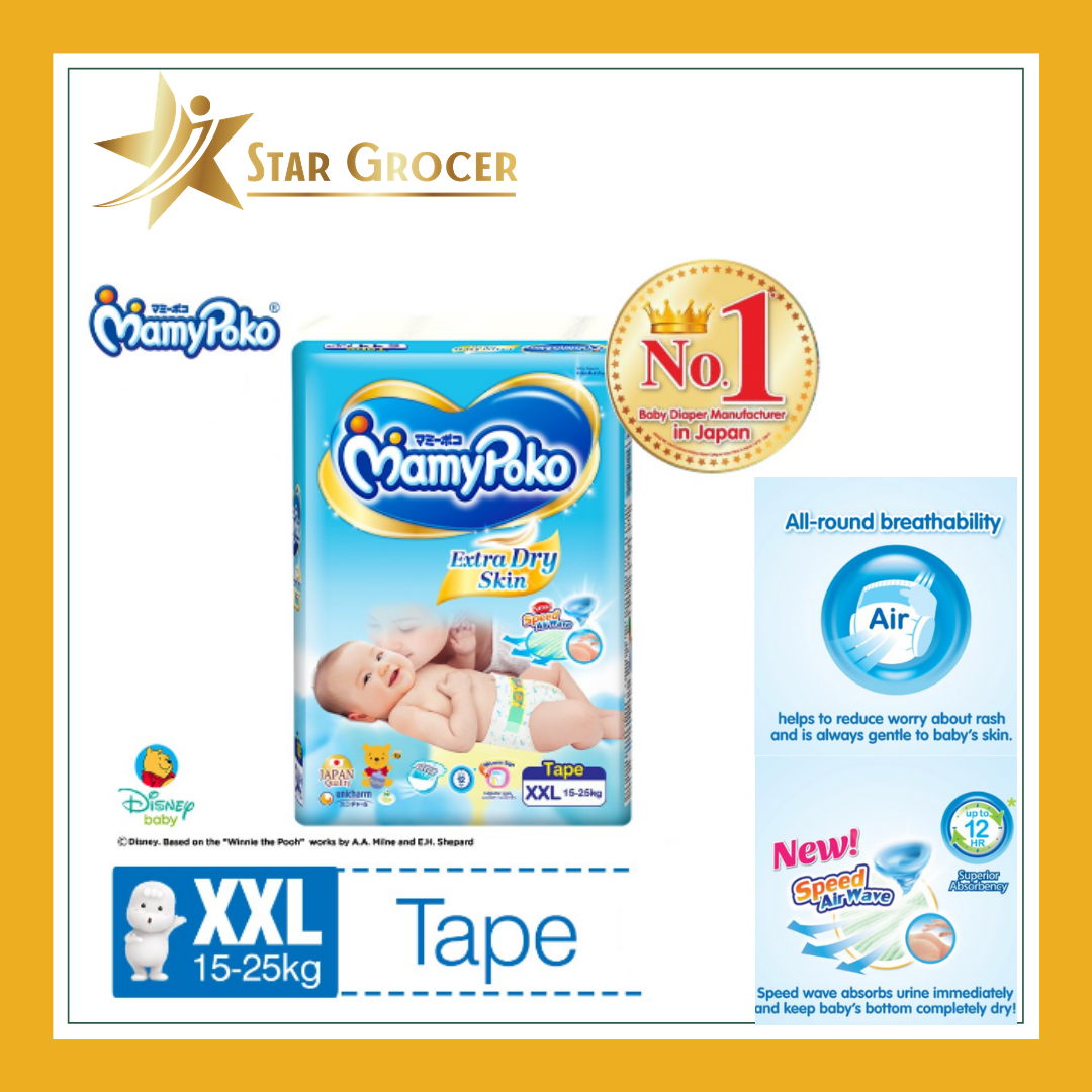 MamyPoko Extra Dry Skin Tape *NEW PACKAGING* - S / M / L / XL / XXL