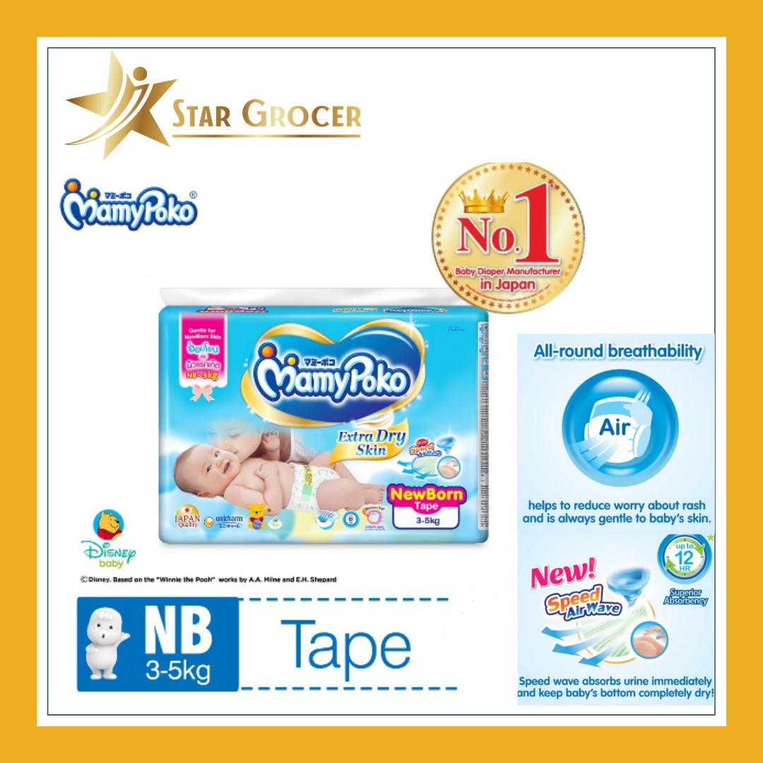 MamyPoko Extra Dry Skin Tape - New Born 48+4 pcs x 2 Packs