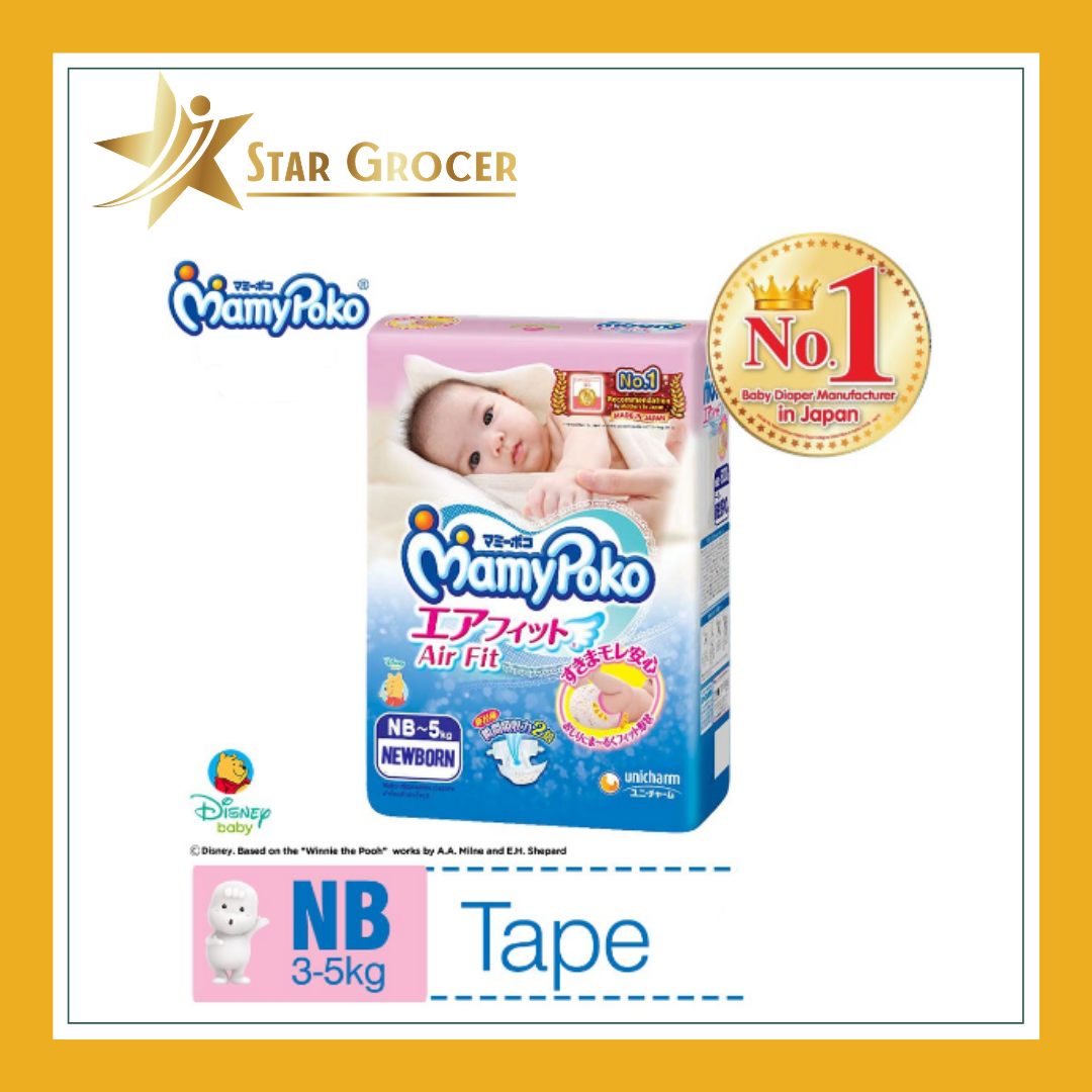 image of MamyPoko Airfit Tape Diapers - NB / S / M / L / XL