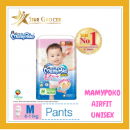 image of MamyPoko Airfit Pants Unisex, Boy, Girls - M / L /XL / XXL