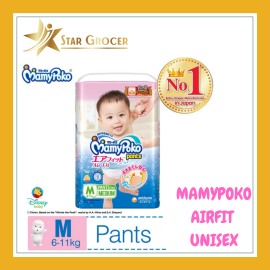 image of MamyPoko Airfit Pants Unisex, Boy, Girls - M / L /XL / XXL