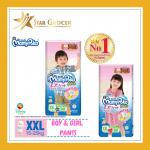 MamyPoko Airfit Pants Unisex, Boy, Girls - M / L /XL / XXL