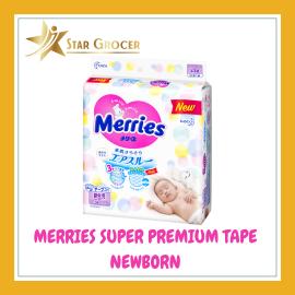 image of Merries Super Premium Tape - NB / S / M / L / XL