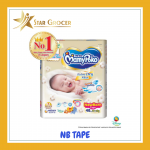 MamyPoko Extra Dry Skin Tape *NEW PACKAGING* - New Born 48 pcs x 2 Packs