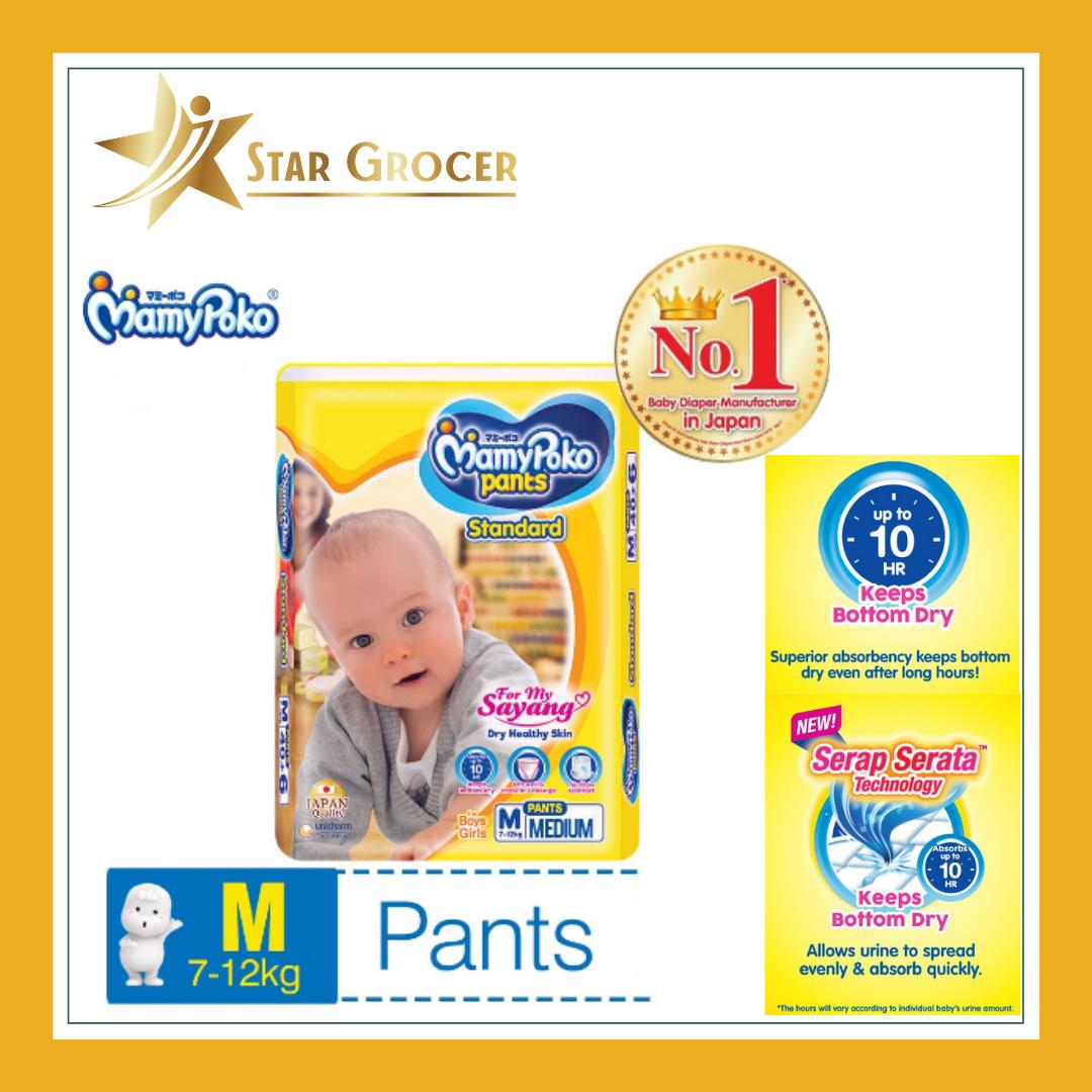 image of MamyPoko Standard Pants x 4 Packs - M / L / XL / XXL