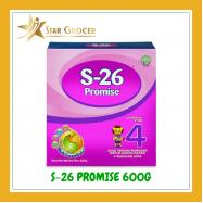image of S26 Promise Step4 - 600g / 1.2kg / 1.8kg