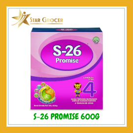 image of S26 Promise Step4 - 600g / 1.2kg / 1.8kg