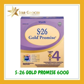 image of S26 Gold Promise - 600g / 900g / 1.8kg