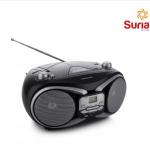 PENSONIC PORTABLE CD RADIO MP3 PLAYER PEN-PCD-8104BT