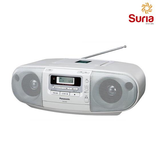 image of PANASONIC CD RADIO CASSETTE RECORDER RX-D45