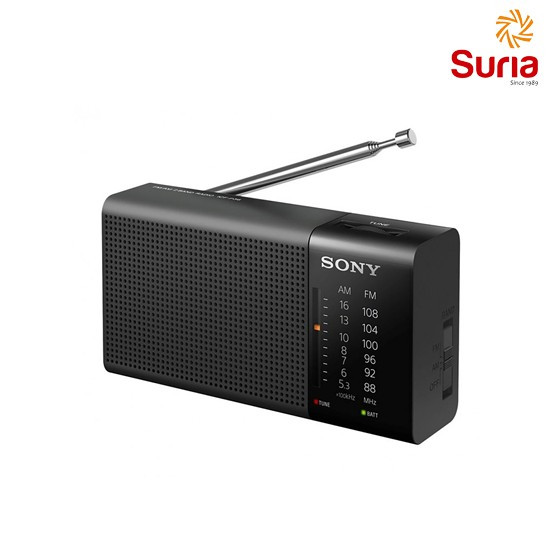 image of SONY PORTABLE AM/FM RADIO ICF-P36