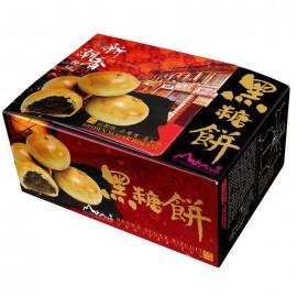 image of 新潮香饼舖 Sin Teo Hiang Brown Sugar Biscuit 黑糖饼 (2 box per pack)
