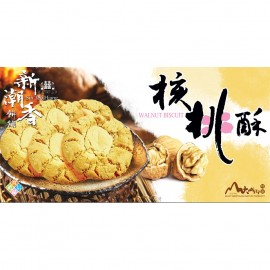 image of 新潮香饼舖 Sin Teo Hiang Walnut Biscuit 核桃酥 (2 box per pack)
