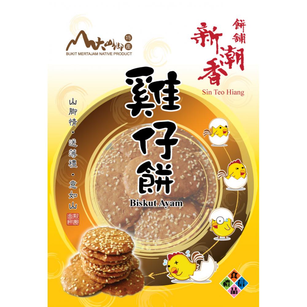 (BUNDLE SALES) Chicken Biscuit (Thin) 鸡仔饼 (薄) 5 packs
