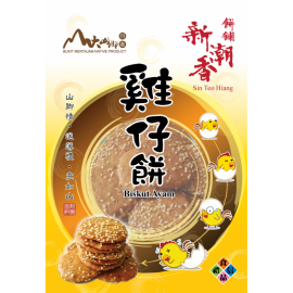 image of (BUNDLE SALES) Chicken Biscuit (Thin) 鸡仔饼 (薄) 5 packs