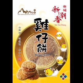 image of (BUNDLE SALES) Chicken Biscuit (Thin) 鸡仔饼 (薄) 5 packs