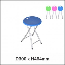 image of Folding Stool / Foldable Stool / Office Stool / Class Stool 1219