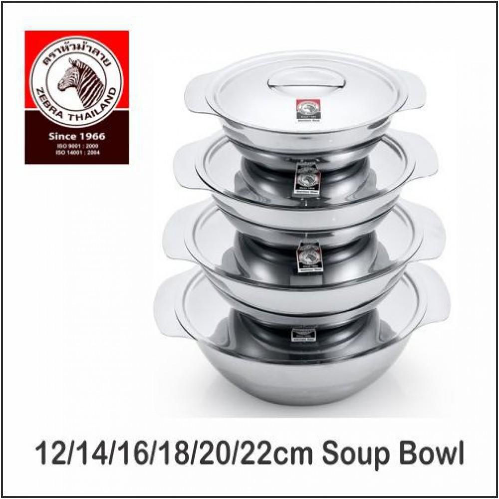 (100% Original) Zebra Stainless Steel Soup Bowl (12 / 14 / 16 / 18 / 20 / 22cm)