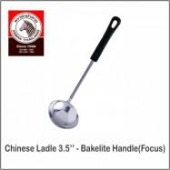 "image of (100% Original) Zebra Stainless Steel Chinese Ladle 3.5"" - Bakelite Handle"